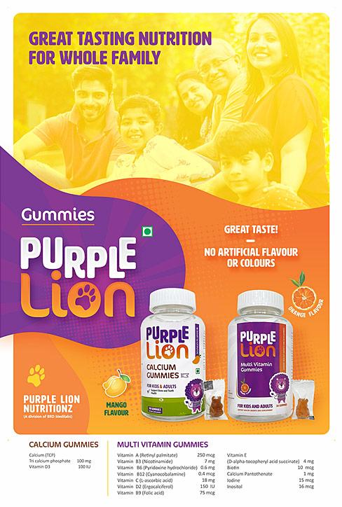 PurpleLion_ad